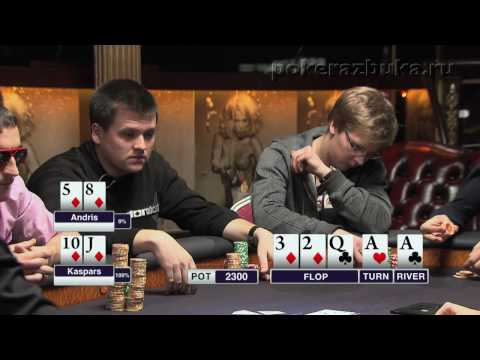 5.Royal Poker Club Tv Show Episode 2 Part 1
