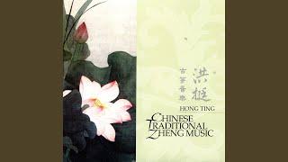 Hong Ting The Hang Down Curtain