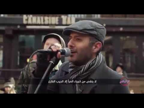Inass Nass Hamza (rouicha)