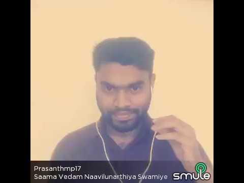 Samavedam Navilunarthiya