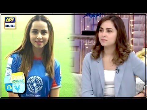 Mujhe Acting Ke Alawa Sports Ka Bahut Shauk Hai - Nimra Khan
