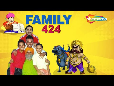 Family 424 - Part 8 Of 9 - Gurchet Chittarkar - Superhit Punjabi Comedy Movie video