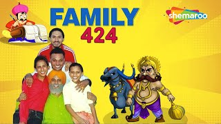 Family 424 - Part 8 of 9 - Gurchet Chittarkar - Superhit Punjabi Comedy Movie