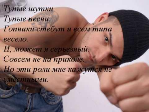 Dino MC 47 - Рэпчина Грузит (Feat. Crash)