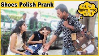 Shoes Polish Prank On Cute Girls   Funky Joker