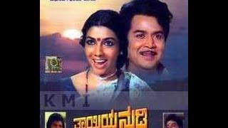 Thayiya Nudi – ತಾಯಿಯ ನುಡಿ 1983 | FEAT.Kalyankumar, Aarathi | Full Kannada Movie