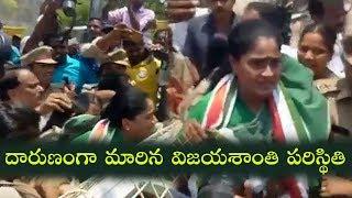 ఇంటర్ ఫలితాల్లో గందరగోళం పై అడిగినందుకు విజయశాంతి ఈడ్చుకుపోయిన పోలీసులు | Top Telugu Media