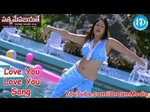 Love You Love You Song - Satyameva Jayate Full Songs - Rajasekhar...
