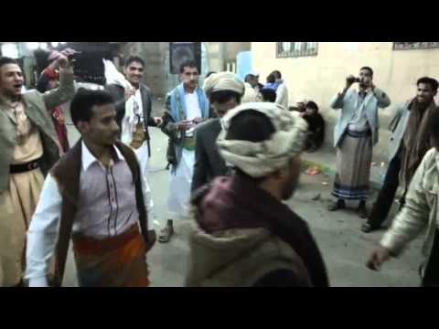 رقص يمني رهيب thumbnail