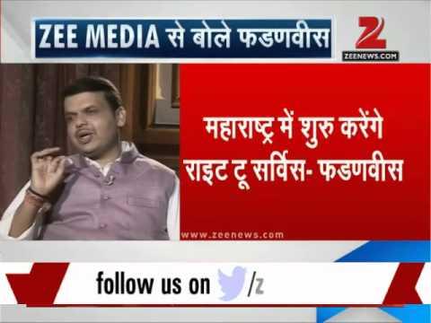 Maharashtra govt to enact law on right to service: Devendra Fadnavis