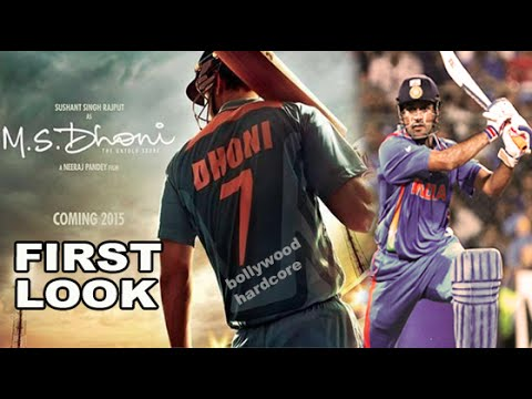 M.S. Dhoni Movie | First Look Poster Out | Sushant Singh Rajput As Mahendra Singh Dhoni