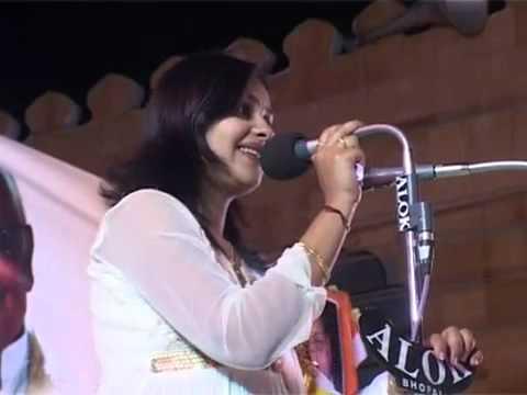 Kavi Sammelan  Bhopal Anamika Amber Upload By +919610000143...