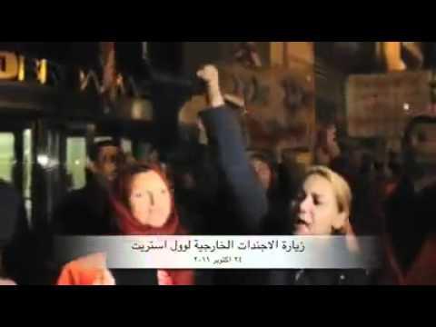Usa Revolution in Arabic from Egypt الثورة الأمريكية المصرية بالعربي