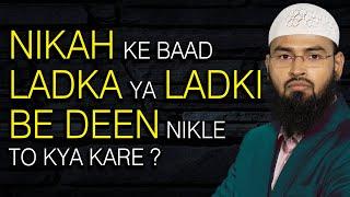 Nikah Ke Baad Pata Chale Ki Ladka Ya Ladki Deendar Nahi Hai To Hum Kya Kare By Adv. Faiz Syed