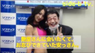 艶堂しほり動画[3]