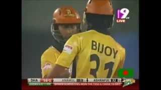 Ashraful 73 off 47 vs Rangpur Riders in BPL