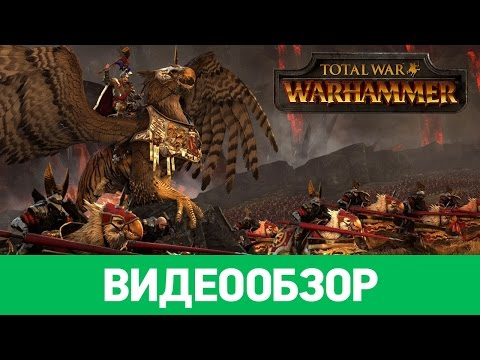 Обзор игры Total War: Warhammer