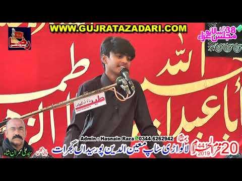 Zakir Mujtba Hadar | 20 Muharram 2019 | Moimdi Pur Gujrat || Raza Production