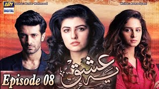 Yeh Ishq Episode 8>