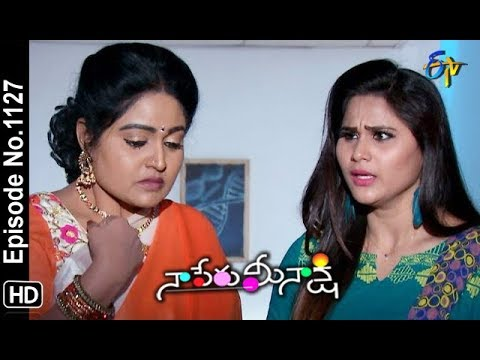 Naa Peru Meenakshi | 2nd October 2018 | Full Episode No 1127 | ETV Telugu