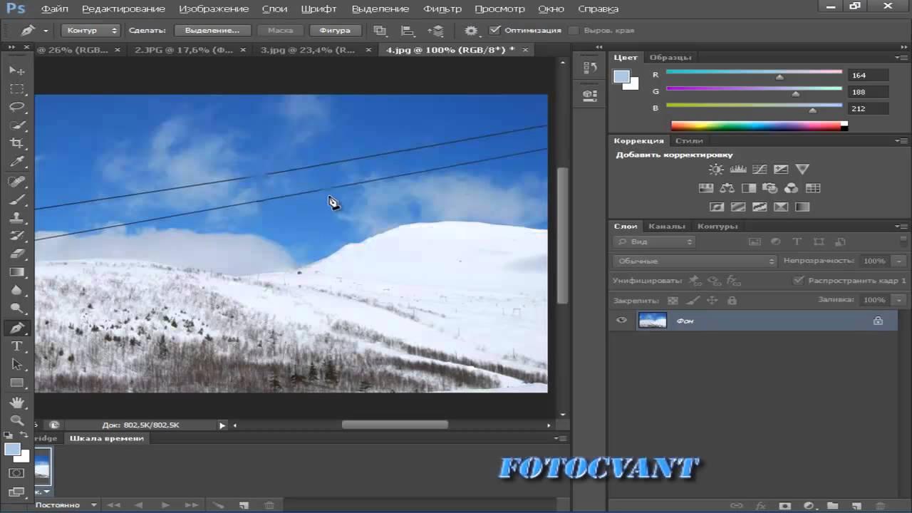 Как убрать с фото ненужные предметы ...: www.youtube.com/watch?v=2beemdRCwE4