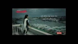 Dhire dhire jaw na somoi by habib..a song from aynabaji