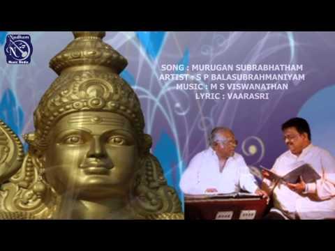 Murugan Suprabhatham video
