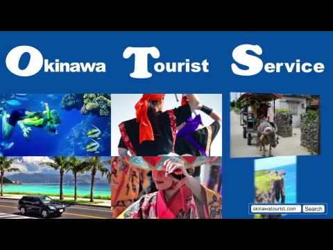 OTS (Okinawa Tourist Service) @New International Terminal of Naha Airport, Okinawa, Japan.