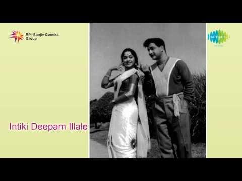 Intiki Deepam Illalu | Neeve Neeve song