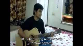 2441139 Bela Bose of Anjan Dutta acoustic cover by Aditya with lyric