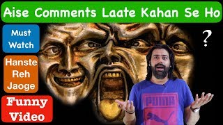 Funny Comments & Questions On My Videos | Funny Video With Effects | Siddhant Pruthi