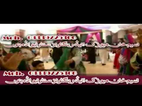 Shama Ashna New Pashto Song 2015 - Las ke Ye Gulona De