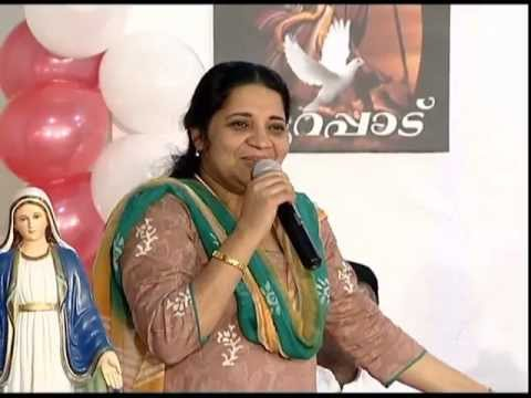 Purappadu - Annual Family Meet 1 (Shalom TV - Dubai Media Ministry)
