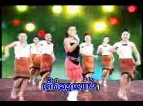 Lao Music - Amphone video