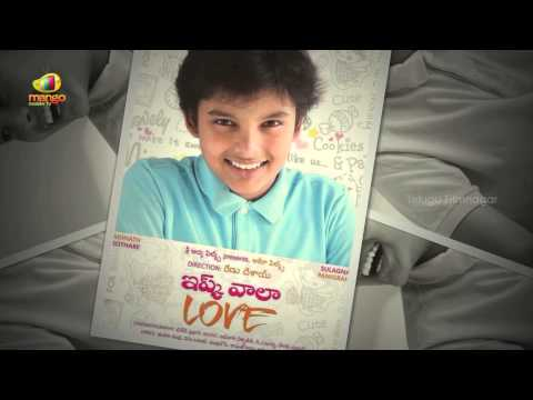 Pawan Kalyan Son Akira Nandan's First Look - Ishq Wala Love - Renu Desai video