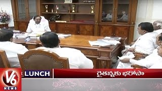1 PM Headlines | KCR On Rythu Bandhu | KTR Inaugurates AC Bus Shelter | Beer Price Hike