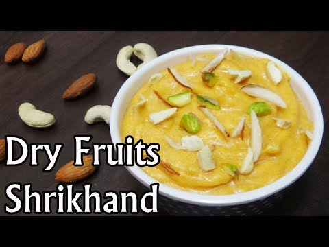 Shrikhand Recipe | घर पर बनाये श्रीखंड | Dry Fruits Shrikhand | By CookwithND
