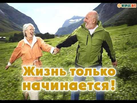 Красивые открытки ко дню пожилого человека