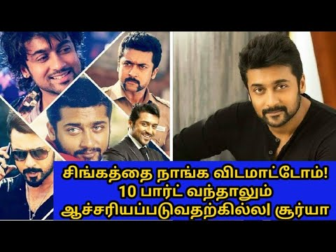 Surya's Openion about Jyothika  - with VJ Balaji