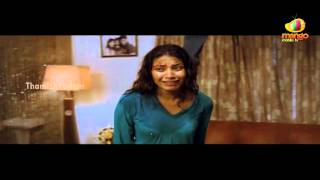 Arakkonam - Shivani Movie Latest Trailer - Chandru, Lakshmi Nair, Kavya M Shetty, Hansraj Saxena