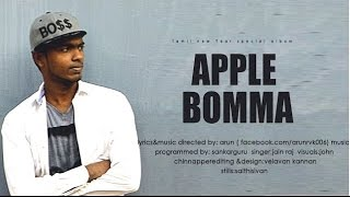 Apple Bomma – New Tamil Album Song 2017
