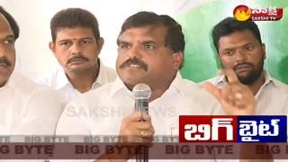 మీకు ఆంధ్రరాష్ట్రంలో నూకలు చెల్లాయి    Botsa Satyanarayana BIG BYTE