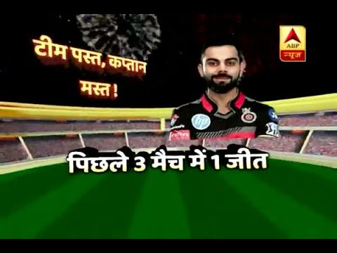 IPL 2018: Virat Kohli's Team Royal Challengers Bangalore Fails To Do Magic In IPL Season