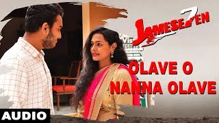 Olave O Nanna Olave Song | Jamese7en Kannada Short Movie | Royal Aravind,Teju Ponnappa | A T Raveesh