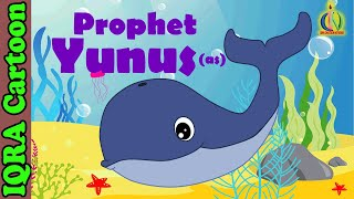 Video: Story of Prophet Jonah - Iqra Cartoon