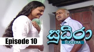 Sudeera - Episode 10 | 22 - 01 - 2020