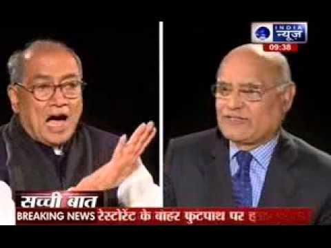Sachchi Baat: Prabhu Chawla with Digvijaya Singh