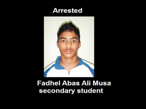 A.K Hotline - BAHRAIN,11 terrorist arrested.