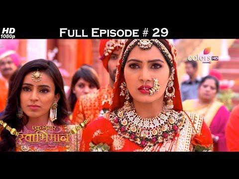 Ek Shringaar Swabhiman - 26th January 2017 - एक श्रृंगार स्वाभिमान - Full Episode (HD) thumbnail