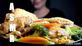 Stir Fried Beef Egg Noodles & Garlic Wings ASMR | No Talking | Extreme Eating Sounds